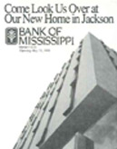 new Bank of Mississippi ad, circa 1995